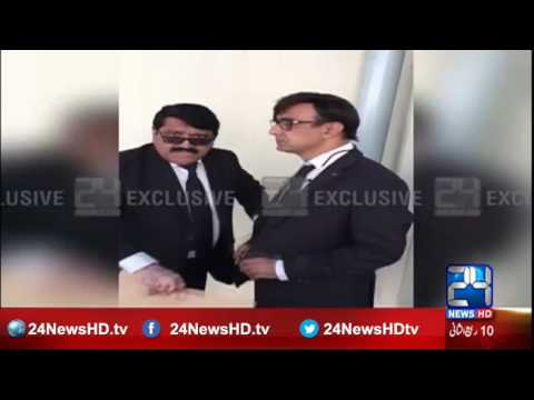 Fake lawyer arrested from Karachi anti terrorism court