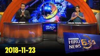 Hiru News 6.55 PM | 2018-11-23 Thumbnail