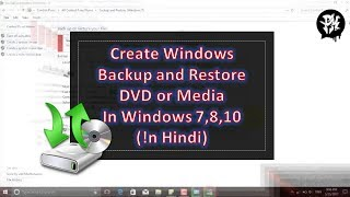 How to Create Windows Backup and Restore DVD or Media in Windows 7,8,10 in Hindi !!!