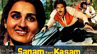 Sanam Teri Kasam 1982 Songs All Audio