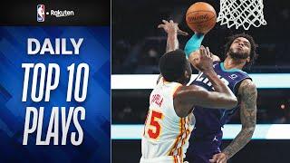 【1位のダンクがヤバすぎる😱】デイリーTOP10プレイ(2021/4/12)【NBA Rakuten】