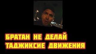 Как таксисты Москвы борются неплательщиками пасажирами!!!