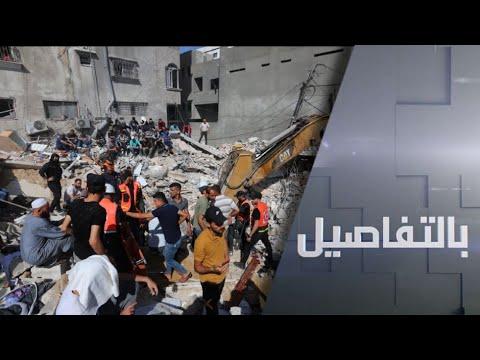 صدمة دولية لقتلى مدنيي غزة.. إدانات فقط؟  - نشر قبل 2 ساعة