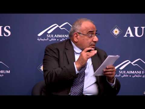 Sulaimani Forum 2016 Panel 5: The Economic Crisis and Challenge of Reform