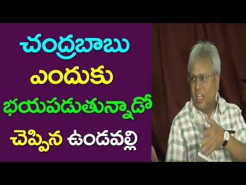 Undavalli Aruna Kumar Fires On TDP Govt   Undavalli On Vote For Note Case   AP News   Taja30