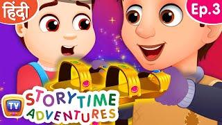 जादुई चप्पलें (Jadui Chappal - Magical Slippers) - Storytime Adventures Ep. 3 - ChuChu TV Hindi