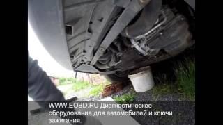 видео Замена масляного фильтра тигуан. Volkswagen Tiguan (Фольксваген Тигуан) замена масла в двигателе, салонного и воздушного фильтра. Видео