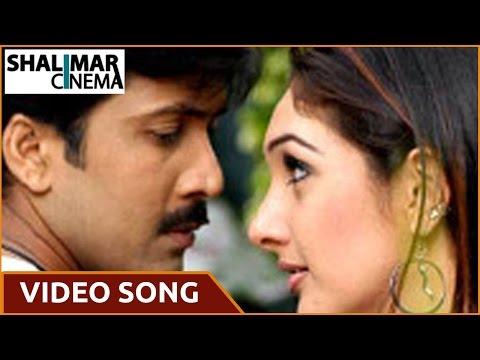 Aadhi Lakshmi Movie || Intha Kalama Yekkada Vundo Video Song || Sridevi, Vadde Naveen