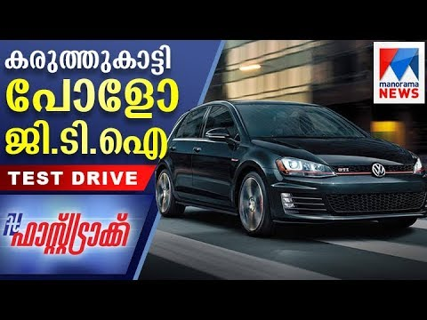 Test drive of Polo GTI in FastTrack