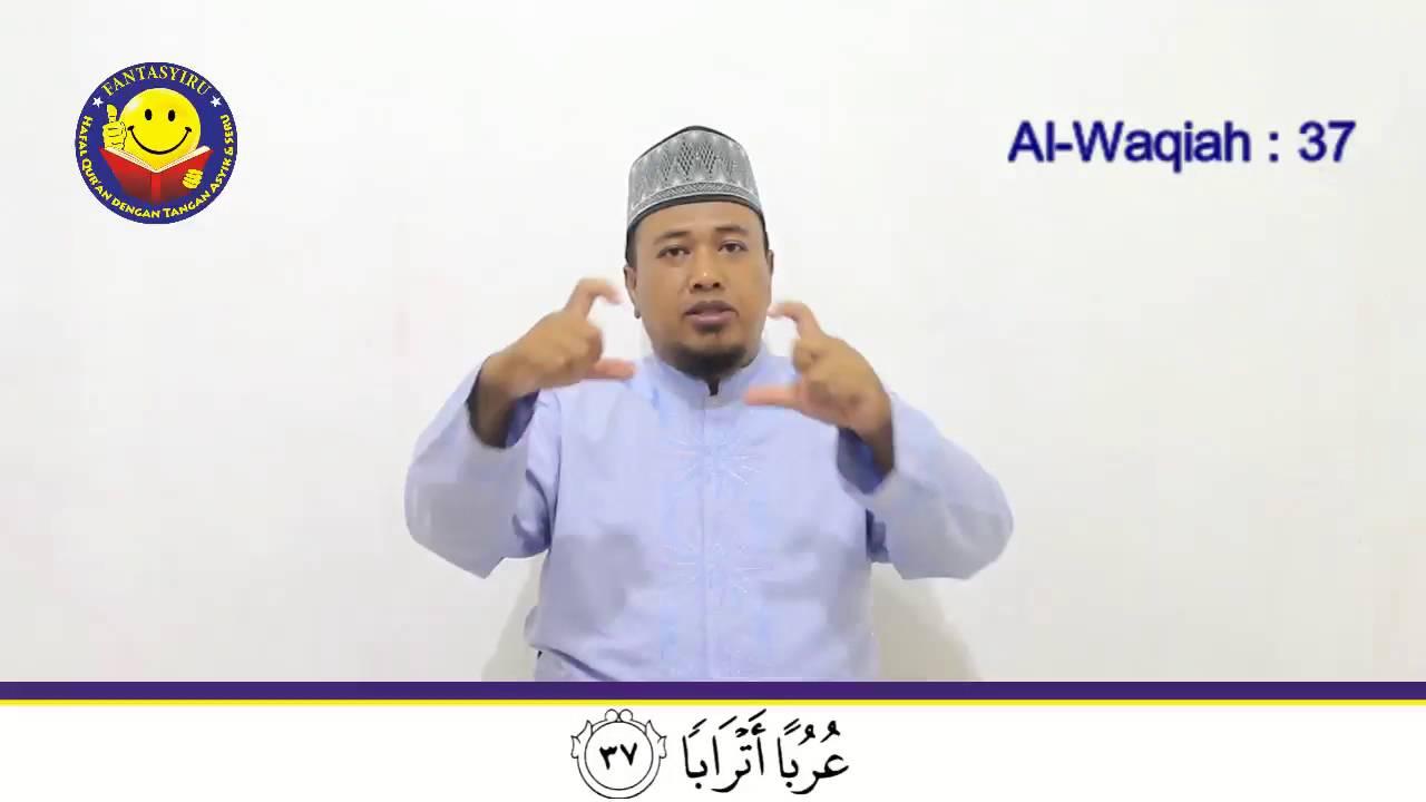 Surat Al Waqiah Ayat 37