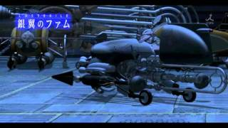 """Last Exile Silver:  """" No Such Thing """" AMV 銀翼のファム 検索動画 12"""