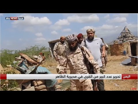 الجيش اليمني يواصل تقدمه في محافظة صعدة  - نشر قبل 4 ساعة