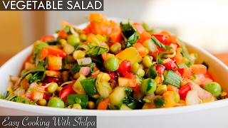 Healthy vegetable salad recipe : https://youtu.be/y2fjsptna7u learn how to make a refreshing, tasty and super quick mixed salad! wh...