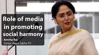 Repeat youtube video Amrita Rai Editor Rajya Sabha TV on Role of Media in Promoting Social Harmony