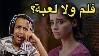 لعبة غريبة بس حماسية👌(مدبلج بالعربي)|Erica