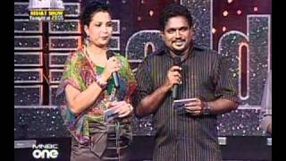 Download voice of Maldives mohamed khalid (22 Jan 2010) MP3 song and Music Video