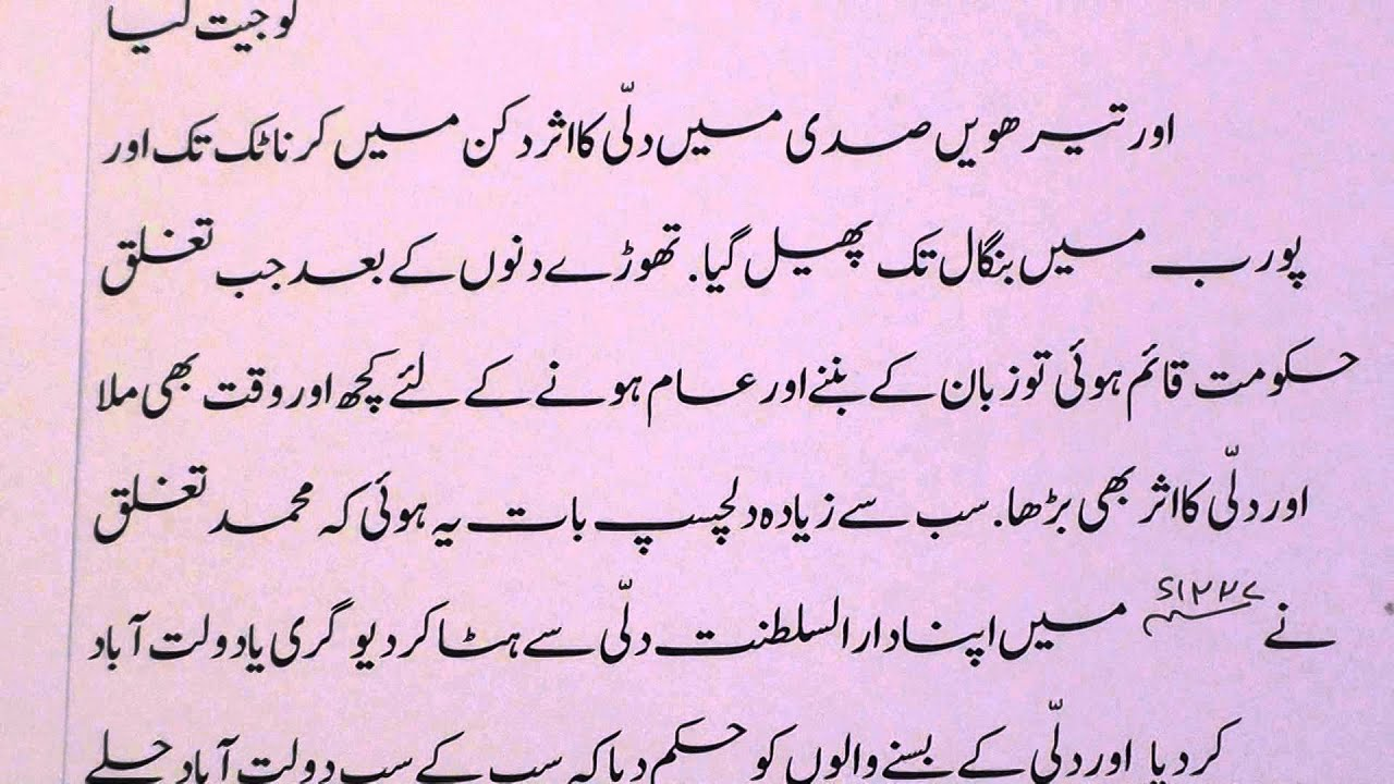 Sexy Novel Urdu Pdf