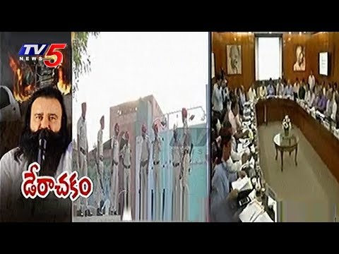 High Tension In Haryana And Punjab | Ram Rahim Rape Case | TV5 News