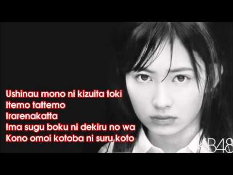AKB48 Oogoe Diamond 大声ダイヤモンド ~Karaoke~