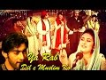 Download Ya Rab Dil e Muslim Ko |  PTV Show | Fariha Pervez, Sara Raza, Hina Nasarullah, Ali Abbas MP3 song and Music Video
