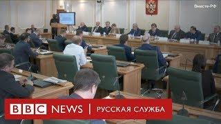 В Совете Федерации обсудили митинги