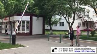 Обзор шлагбаумов DoorHan в Солигорске