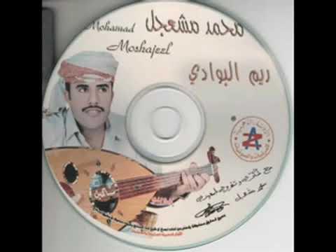 Yemen Classic Best Yemeni Songs