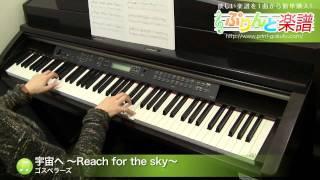 使用した楽譜はコチラ http://www.print-gakufu.com/score/detail/65971...