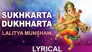 Download Hindi Video Songs - Sukhkarta Dukhharta | Full Lyrical Video | Lalitya Munshaw | Lord Ganesha Aarti