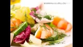 【オメガ3】食用カメリナオイル www.camelinaoil.co