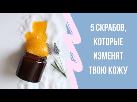 Скраб из сахара для тела в домашних условиях рецепты