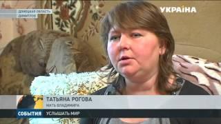 Фонд Рината Ахметова приобрел слуховые аппараты для 16 летнего Владимира из Донецкой области(, 2016-03-12T07:55:51.000Z)