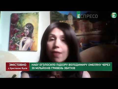 Зеленський переслідує активну опозицію і критиків його режиму, - Чорновол