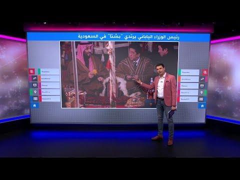 بالفروة السعودية، رئيس وزراء اليابان في ضيافة محمد بن سلمان وسط الصحراء  - 18:00-2020 / 1 / 14