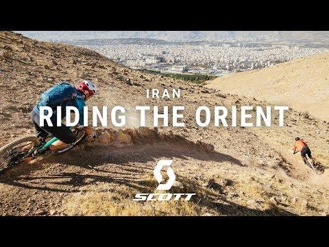 Chasing Trail in Iran