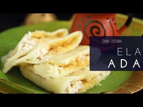 Ela ada  Ila ada kerala style  Ilayada recipe  Ela ada recipe with rice powder