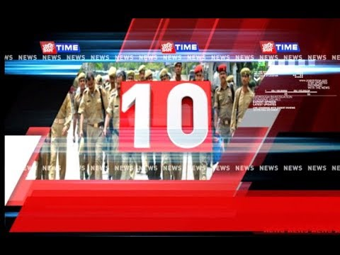 Pratidin Time - Leading News Channel of Assam | Breaking News Assam