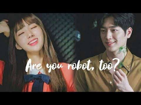 Are you robot, too? | The Longing Dance (with Lyrics)