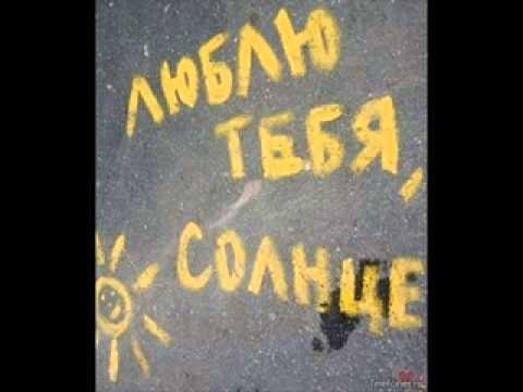 Искусство быть другим - Леви Владимир