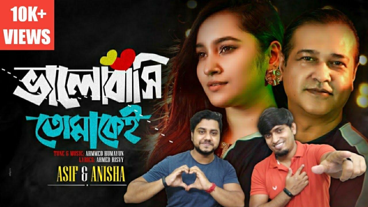 Indian Reaction On   Bhalobashi Tomakei   Asif Akbar   Atiya Anisha   The Bongs Reaction