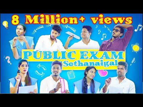 Public Exam Sothanaigal   Plus Two