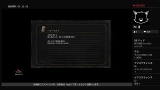 【DARK SOULS 3】てきとー周回SL120 or 新キャラ作成 etc【ダークソウル3】 thumbnail