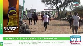 Old Mutual 2019 Victory Race