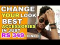 Best Accesories In Low Price For Indian Boys | Hindi | Stylish  Accesories To Look Attractive