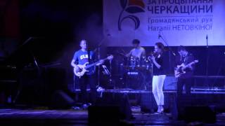 Free Breath - Funky Business & Speak Your Heart (Live at Cherkasy Jazz Festival)