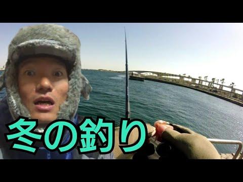 2月。真冬の海釣り公園へ行ってきたよ。