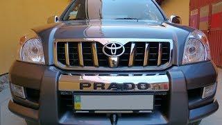 Комплексный тюнинг Toyota Prado 120. Установка, системы кругового обзора(Первым делом была проделана работа с оптикой автомобиля. Были установлены би-ксеноновые линзы для улучшен..., 2014-07-10T11:08:52.000Z)