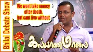 """We wont take money after death, but cant live without ""| Soloman Papaya Bhilai Debate| Kalyanamalai"