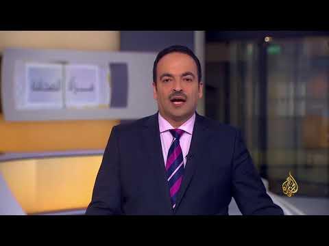 مرآة الصحافة 27/4/2018  - نشر قبل 1 ساعة
