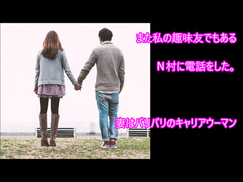 【衝撃】妻と上司の裏ビデオが流出!!